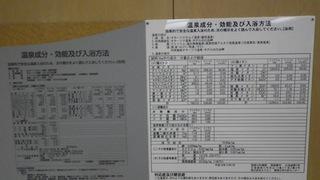 IMGP1616.JPG